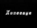【解説動画】ゼノサーガのピーピーな話。その13-D