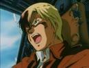 ガンダムシリーズ キャラクターたち(主人公以外)の散り際 その3