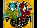 【the second half of 2010】ボカロ人気曲メドレー【合唱】