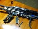 【レゴ製】輪ゴム鉄砲『アサルトライフルを目指して』