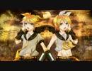 【鏡音レン】regeneration【カバー曲】