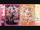 【巡音ルカ】epilogue bridge【オリジナル曲】