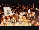 【鏡音リン・レン】 JUIZO~聖なる戦い~ 【100人合唱聖戦メタル・PV付き】