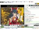 Feline Groove/WAVE ニコニコ生放送録音版(1/2)