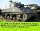THE IDOL TANK M@STER 02 「M4中戦車」