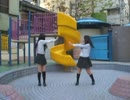 【JK】Sweetiex2 踊ってみた【2人で】