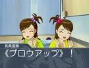【卓M@S】律子と美希がアリアンロッドを学ぶようです~5章【S@GA外伝】