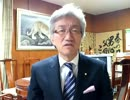 【この一年を振り返って】-西田昌司