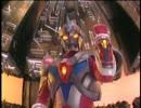 電光超人グリッドマン 変身・武器・ロボ変形・合体集