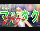【替え歌】猫ジP「グロイザーX」【歌ってみm@ster】 thumbnail