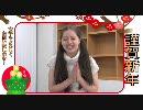 Girl〈s〉ACTRY春香クリスティーン2011年の抱負