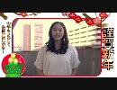 アイドリング!!!尾島知佳2011年の抱負