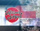 Delicious Nippon #1 【日本の料理】