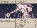 【Ruina~廃都の物語~】 カミカミしないよう努力しながら実況プレイ 最終回