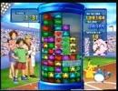 【パネルでポン海外版】Pokemon Puzzle League 3Dスコアアタック 141394点