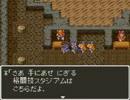 【100分間耐久】ドラゴンクエスト3 ブギウギ SFC版