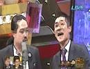 笑い飯 M-1グランプリ2010 漫才「サンタウロス」