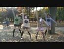 【ラクダと亀×ヲタノ娘】Tomorrow Song踊ってみた【+いえねこ】 thumbnail