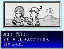 パワポケ5 彼女攻略 浅上綾華