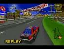 サターン版デイトナUSA C.E. の777 Speedway,Dinosaur CanyonをDaytonaで走る