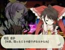 もっと!?不思議の幻想郷 依姫