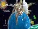 【XBOX360】 ビューティフル塊魂 「世界に一つだけの塊~♪」 (2/2)