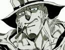 【ジョジョ第3部】うろ覚えで振り返る 承太郎の奇妙な冒険 PART37