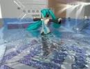 【MMD】よせあばれみく2 -水面との戦い-【MME】