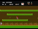 NES ゲゲゲの鬼太郎 妖怪大魔境 / Gegege No Kitarou in 05:25