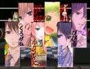 【合唱企画】6人でメグメグ☆ファイアーエ