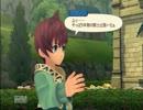 ミソの テイルズ オブ グレイセス エフ 実況プレイ part4