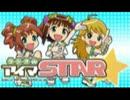アイドルマスター ラジオdeアイマSTAR☆ 活動63週目 (コメント専用動画)
