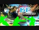 【スマブラX】BFバグ解説動画(ゆっくり実況)