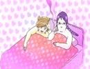 【ポケモンBW2】アデクが魔王で世界がやばい【実況プレイ】part2