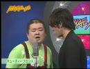 2010.03.23(前編)よしよし動画 「MAE AGE LIVE」