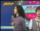 2010.03.24(前編)よしよし動画 「MAE AGE LIVE」