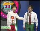 2010.03.25(後編)よしよし動画 「MAE AGE LIVE」