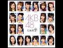 AKB48メドレーver.1