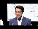 『ゲームのじかん 第25回 ~史朗さん、宇