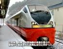 【北東北の迷列車】 Vol.6 豪雪とのたたかい E751系