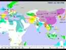 WorldHistoryMap 世界歴史地図(BC2000~AD2007)