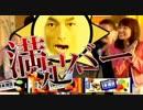 灼熱一本満足<(╹ヮ╹)>【音ゲーMAD】 thumbnail