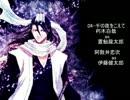 【ブリコン】千の夜をこえて【高音質?】