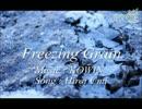 【広衣ウミ】 Freezing Grain 【UTAUオリジナル曲】