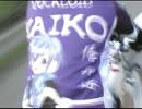 【KAITO】 しまなみの風 【再録音】