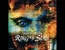 RING OF SIAS BGM集