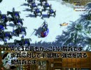 AGE OF EMPIRES3(AOE3)ドイツ革命プレイ動画 (解説つき) part2