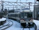 【富山地鉄走行音シリーズ】 14760型 東新庄→電鉄富山