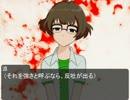 アイドルマスター×Nitro+ 3話