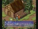 ポポロクロイス物語「タキネン村」 オルゴール風アレンジ